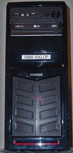 Kiklop upravlja meteorskom kamerom.