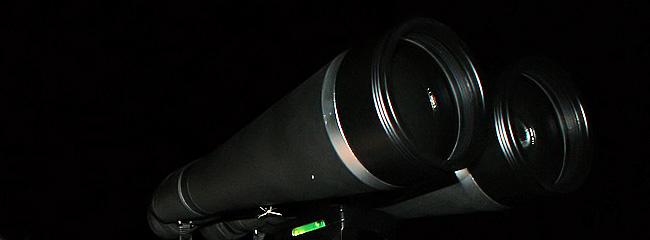 banner_astrokamera