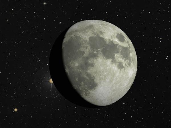 Okultacija Mjeseca i zvijezde 79 Leo
