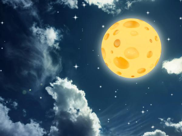 Kotur sira zvani Mjesec