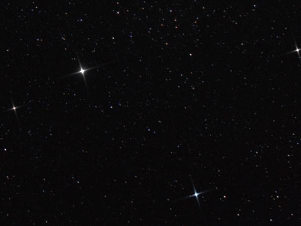 Ovo je Morava, zvijezda sa srpskim imenom