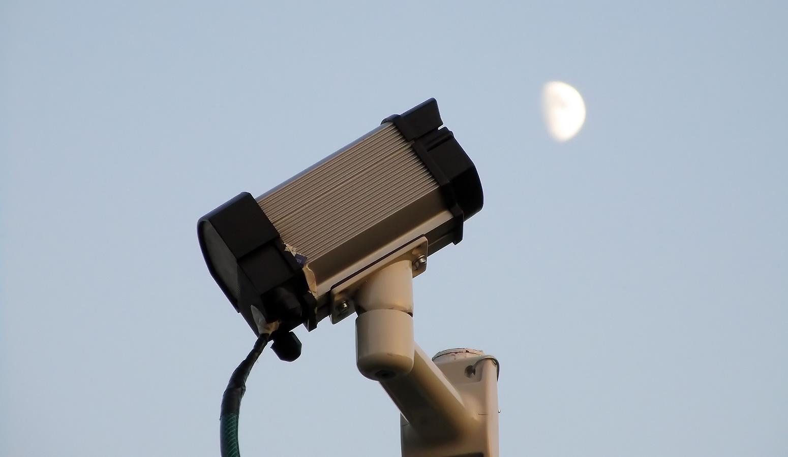 Meteorska kamera