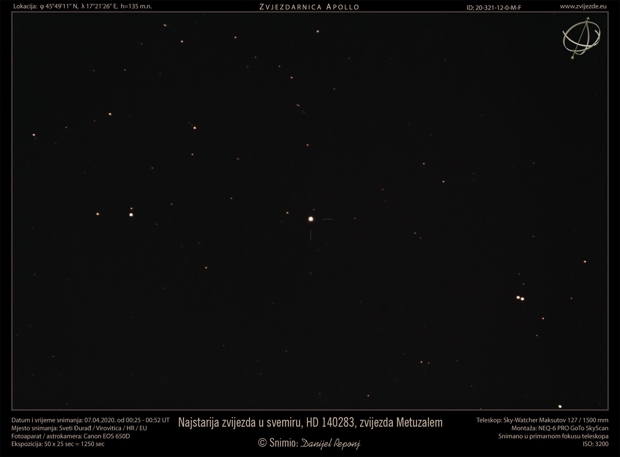 Najstarija zvijezda u svemiru - prvi snimak